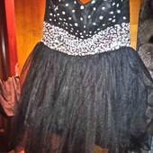 интерестно платье с Фатина + подарок