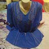 Шикарная блузка с натуральным кружевом темно голубая шолковая.Flyover.xxl,3xl,4xl. Лотов много.