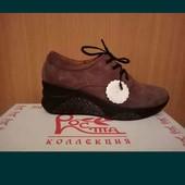Женские кроссовки из натуральной замши