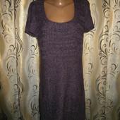Теплое вязаное платье m&co