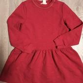 Платье фактурное 6-8 лет.