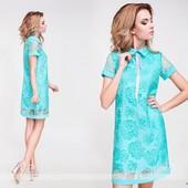 Нежное платье цвета ментол