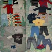 Одежда для новорожденного мальчика.