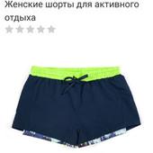 Новые Женские шорты для активного отдыха от avon размер 54/56 XL