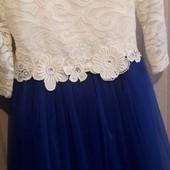 нове нарядне плаття