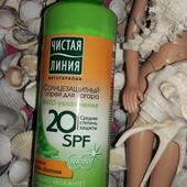 Для осени! Солнцезащитный одостойкий спрей с удобным дозатором! Лучшая защита кожи рук, лица и тела!