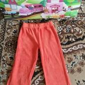 Не пропустите!Красивые фирменные велюровые штанишки на красавицу 4-5 лет