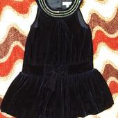 Гарне темно синє бархатне плаття