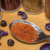 Лучшая грузинская специя приправа сванская соль красная с паприкой 100 грамм