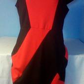 Очень красивое платье приталенного силуэта в отличном состоянии!!!