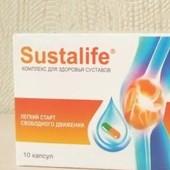Sustalife - комплекс для здоровья суставов (Сусталайф)