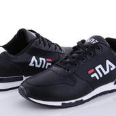 Стильные мужские кроссовки 40 и 43 р