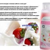 Концентрированный бальзам для мытья посуды с Д-пантенолом обладает особой деликатной формулой-500 гр