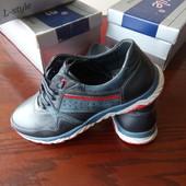 взуття натуральна шкіра 42 або 45 р шт/інші моделі в моїх лотах