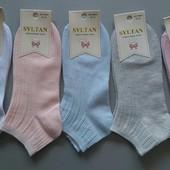 укорочені дуже якісні носки сіточка р 36-40