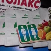 Похудение и очищение организма от токсинов! Легко и вкусно! Натуральные компоненты!
