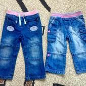 Комплект джинсиків