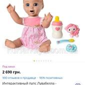 Кукла інтерактивна як справжня. Лувабелла. Оригінал