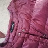 Легкая пуховая куртка от Balsamik XL в отличном состоянии