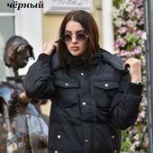 Жіноча стильна куртка.Осінь 2020