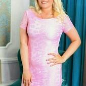 Гипюровое платье, отличное каество