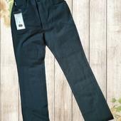 Жнские стрейчевые повседневные брюки Vigoss, размер 27