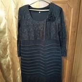 Темно - синее платье