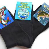 Мужские носки для рыбака.