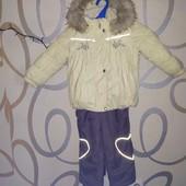 Зимний термо комбинезон( куртка + комби брюки) в хорошем состоянии. Р.92+6