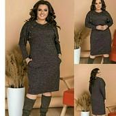 Платье ангора-софт