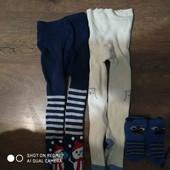 колготы носки