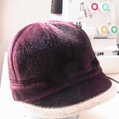 шапка капор меховая с козырьком р57 отличное состояние