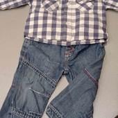 Комплект рубашка и джинсы.