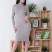 Платье-гольф, незаменимое в гардеробе каждой девушки! 42, 44, 46, 48 рр, 7 цветов!