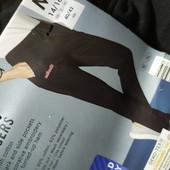 Ш181. спортивні штани Esmara