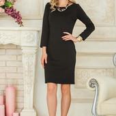 Классическое черное платье футляр, в офис или школу, размер XS, S