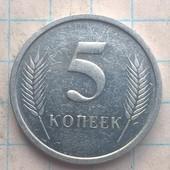 Монета Приднестровья 5 копеек 2000