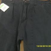 Мужские брендовые брюки