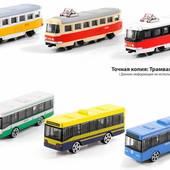 Городской транспорт, метал, 8,5 см.