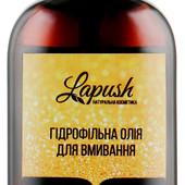 Гидрофильное масло для умывания Lapush 100 мл