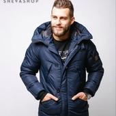 Супер зимова курточка темно-синього кольора