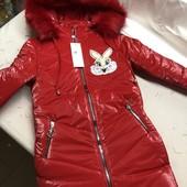 Последние размеры! Зимняя куртка для девочек, р.104-122