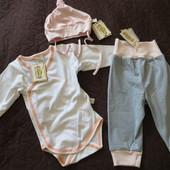 Комплект одежды Тигрес .Хлопок 100%