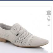 Натуральная кожа полностью! Мужские /подростковые туфли. 39,40,42. Распродажа.