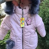 Новая зимняя курточка-парка для девочки