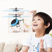 Готовим подарочки деткам!! Интерактивная игрушка летающий вертолет Induction Aircraft!!!