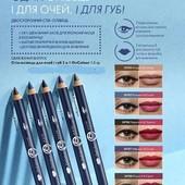 Стик-карандаш для глаз и губ 2 в 1 OnColour, Oriflame
