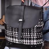 Стильные рюкзачки ,супер качество!!!4 цвета!
