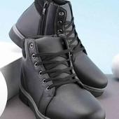 Зимние мужские ботинки 41-46. Модель и размер на выбор. Читайте описание.