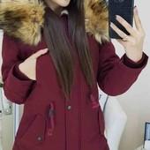Куртка-парка зимняя женская/ курточка зимняя